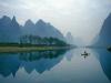 china_015.jpg