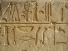 Hatshepsut_0028.jpg