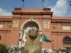 Към Египетския музей