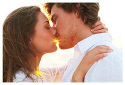 Възможната любов от разстояние