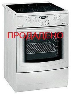 gorenje_2501