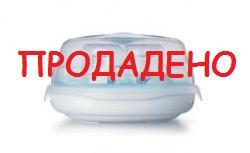 sterilizator1