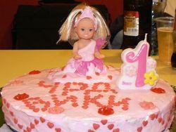Детска бисквитена торта с кисело мляко