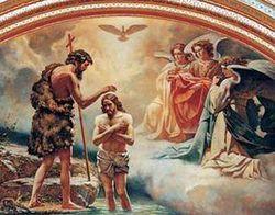 Йордановден (Богоявление) - 6 януари