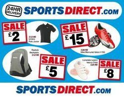 SportsDirect - спортни стоки от Англия