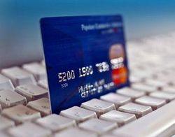 5 причини за неуспешно плащане в La Redoute