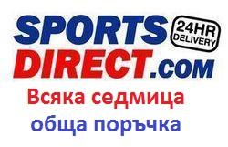 SportsDirect - общи доставки два пъти седмично