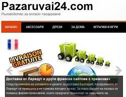 Pazaruvai24.com