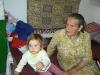 Вики и баба Вълка