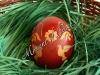 Боядисване на Великденски яйца - декорация с лепенки